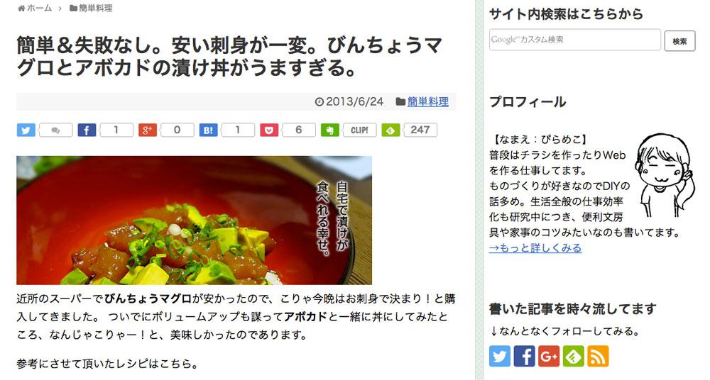 びんちょうマグロとアボカドの漬け丼.jpg