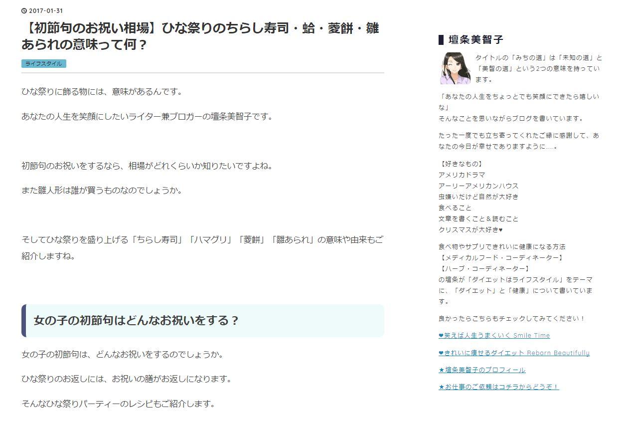 初節句のお祝い相場.jpg