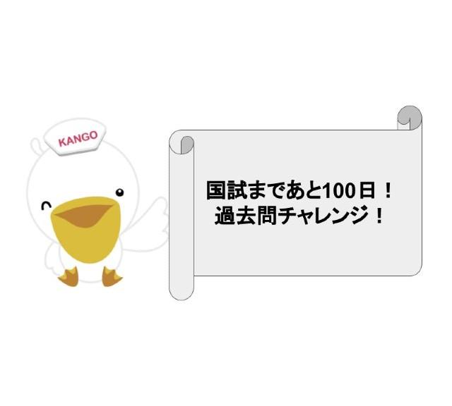2986_TOP.jpg