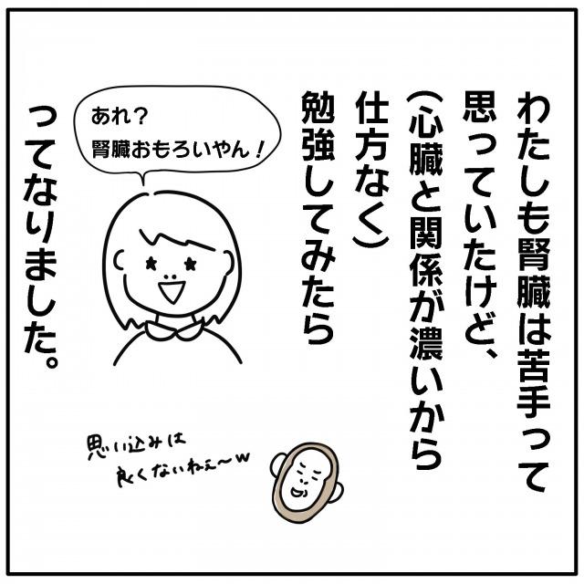 3008_5.jpg