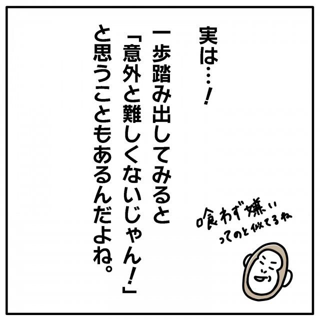 3008_6.jpg