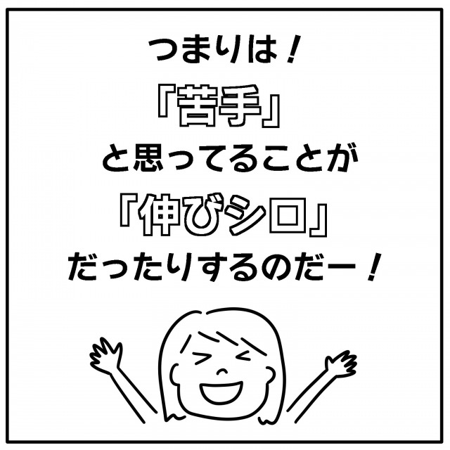 3008_7.jpg