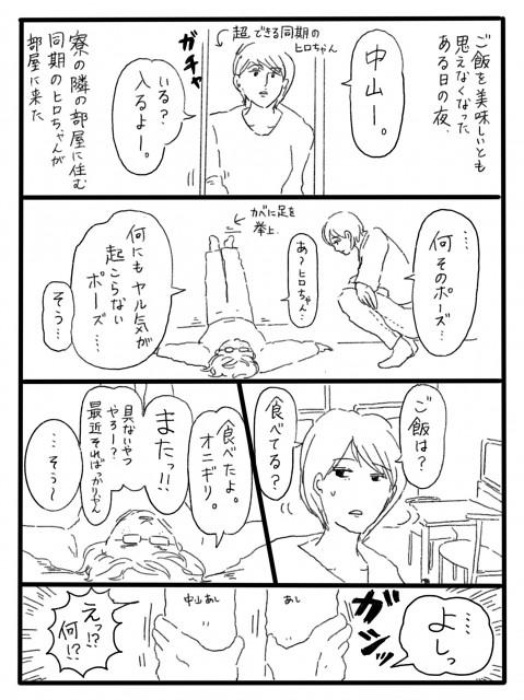 3122_1.jpg