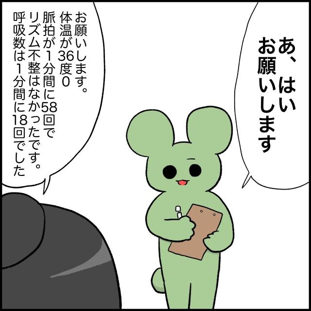 3158_1.jpg