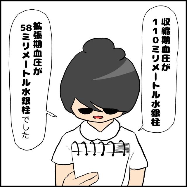 3158_2.jpg
