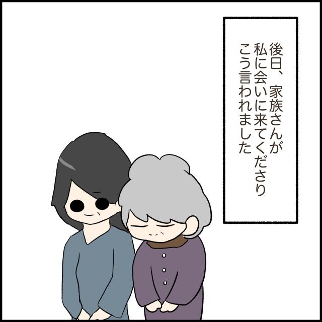 3290_5.jpg