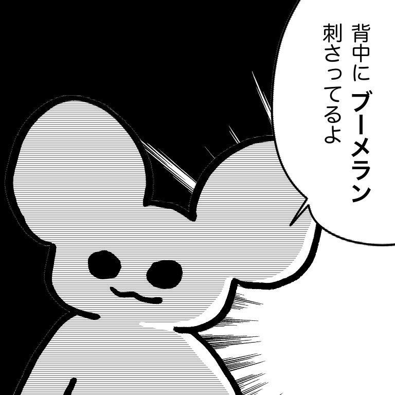 3347_3_.jpg