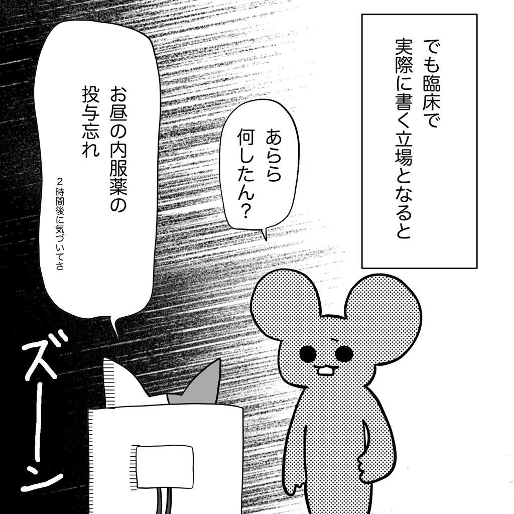 3524_1.jpg