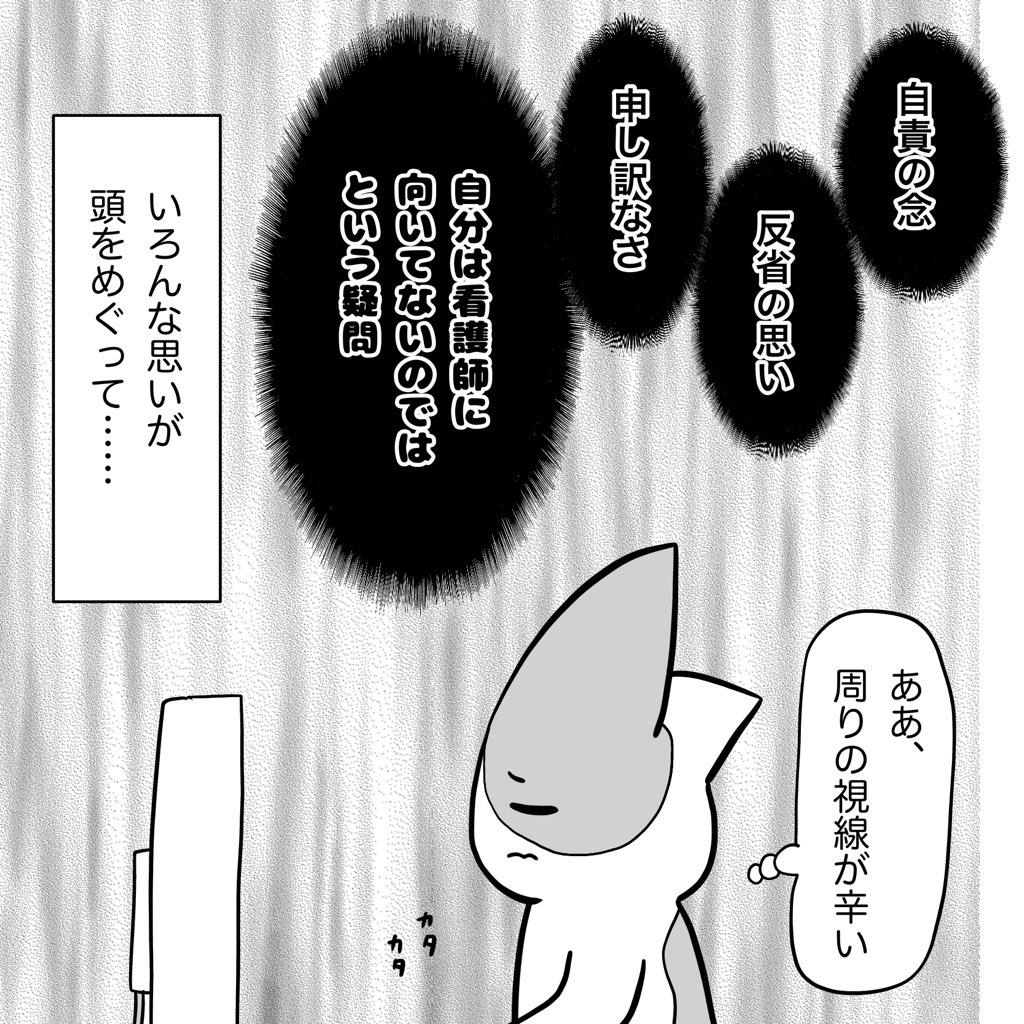 3524_3.jpg