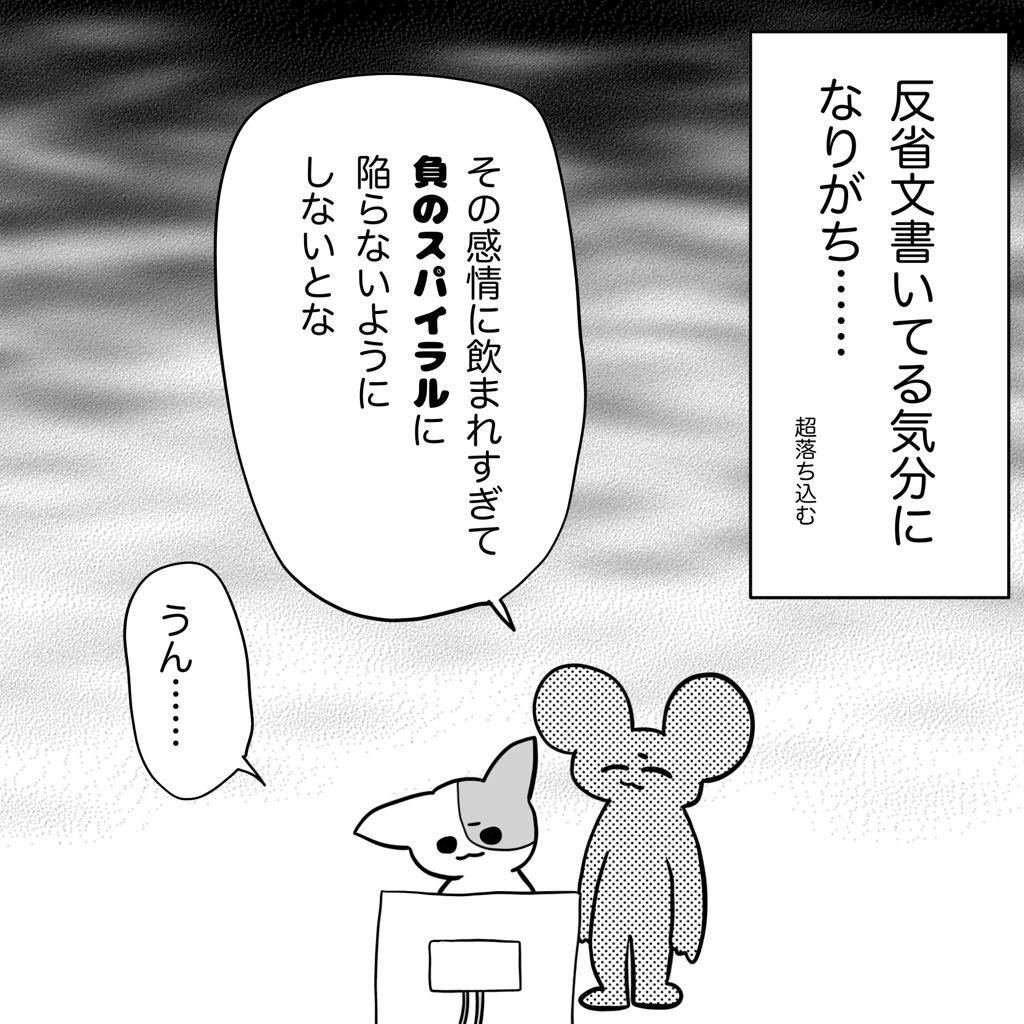 3524_4.jpg