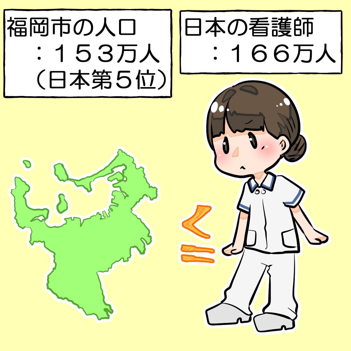 3550_TOP.png