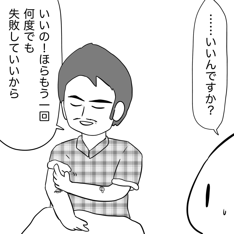 3554_4.jpg