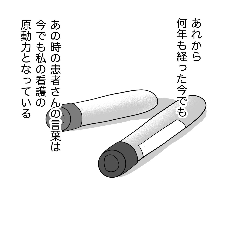 3554_7.jpg