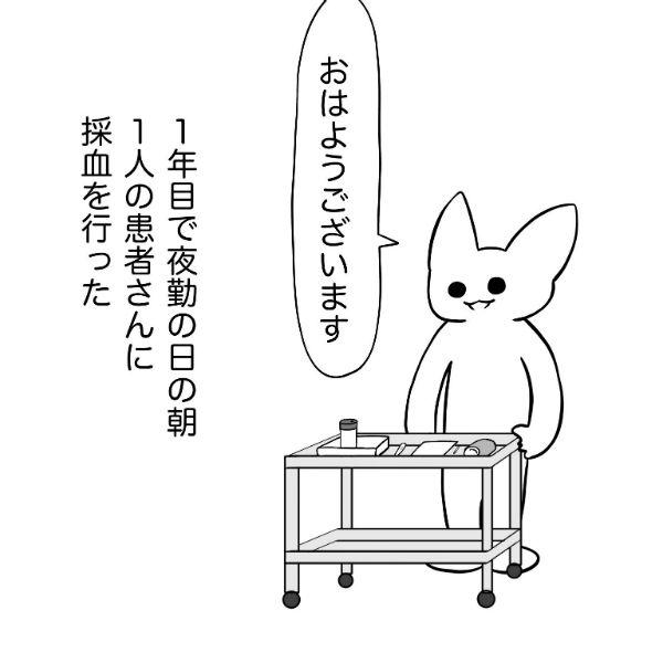 3554_TOP.jpg