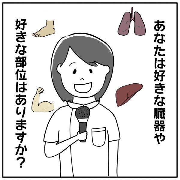 3566_TOP.jpg