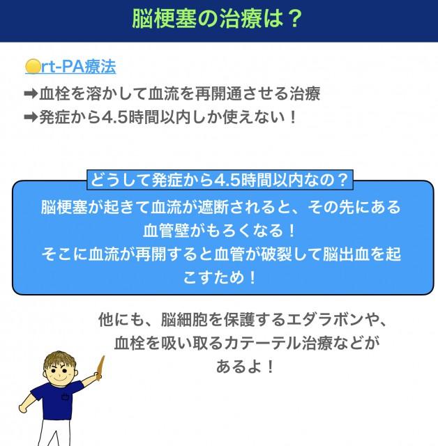 4009_8.jpg