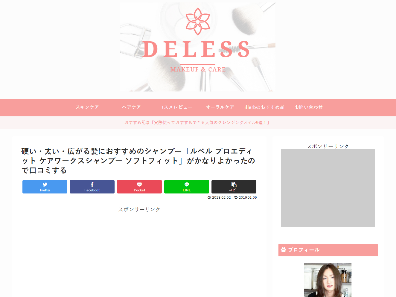 DELESS.png