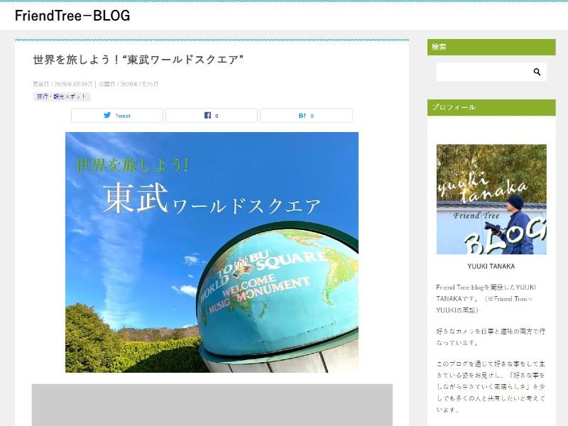 FriendTree-BLOG.jpg