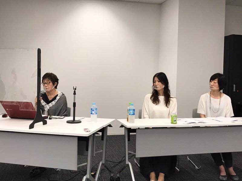 K_京都人権文化講座の様子.jpg