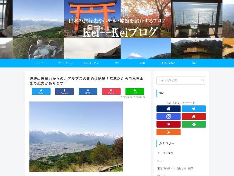 Kei--Keiブログ.jpg