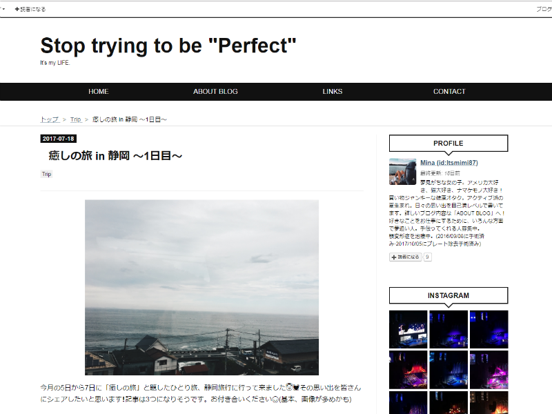 StoptryingtobePerfect.png