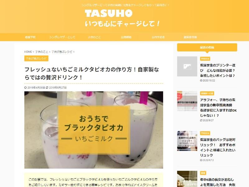 TASUHO.jpg