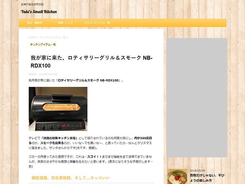 yuki-kitchen.png